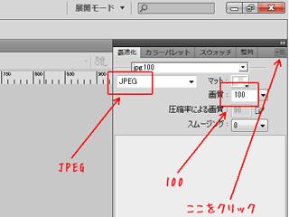 fw_使い方_01